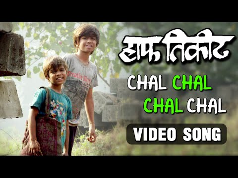 Chal Chal Chal | Full Video | Half Ticket...