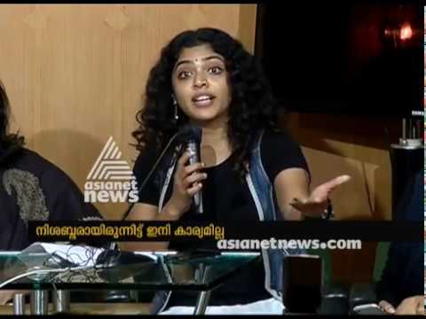 Rima Kallingal responds in WCC Press Meet