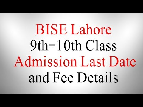 Last date of 9th/10th class registration lahore board 2018 | Fees Detail
