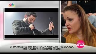 Entertv: Οι θαυμαστές του μιλούν για τον Παντελίδη Γ'