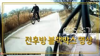 2채널 자전거 블랙박스 (GPS 추가)