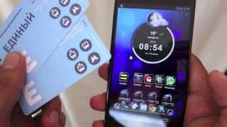 видео NFC-модуль в iPhone 5S