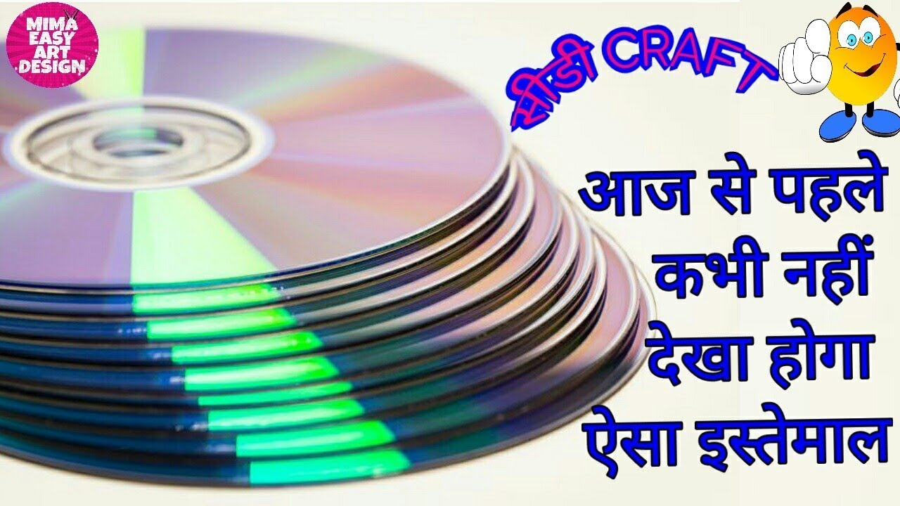 Cd Carft Projects Best Out Of Waste Diy Arts And Crafts Cd