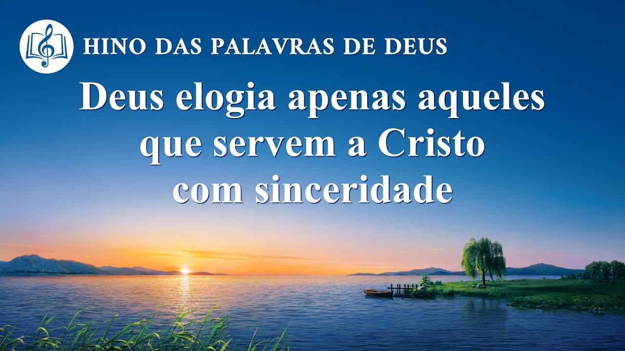 """Música gospel 2020 """"Deus elogia apenas aqueles que servem a Cristo com sinceridade"""""""