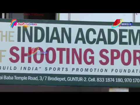 The Indian Academy of Shooting Sport (#Rifle Shooting Academy) Guntur, Andhra Pradesh