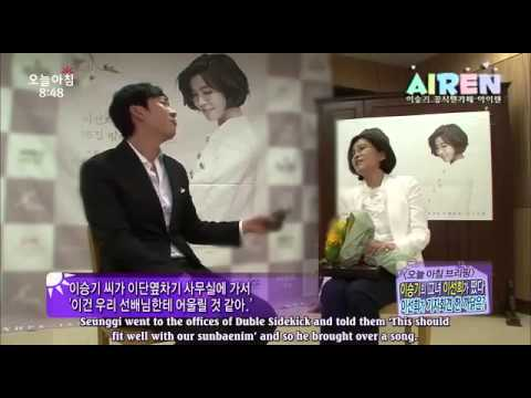 [Engsub] 2014.03.25 Lee Seung Gi's Backstage Interview @Lee Sun Hee's Showcase