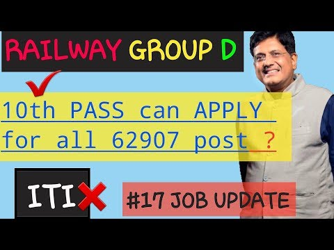 RAILWAY GROUP D ~ 10TH PASS IS ELIGIBLE FOR ALL POSTS ? ITI REMOVED ? - #17 JOB UPDATE