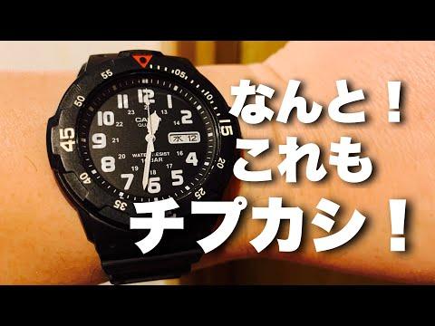 チープカシオCASIO MRW-200HJ-1BJF を熱く語る!チプカシスト・ヒデオ