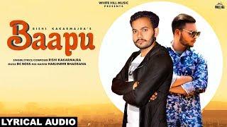 Baapu (Lyrical Audio) Rishi Kakarmajra   New Punjabi Song 2019   White Hill Music