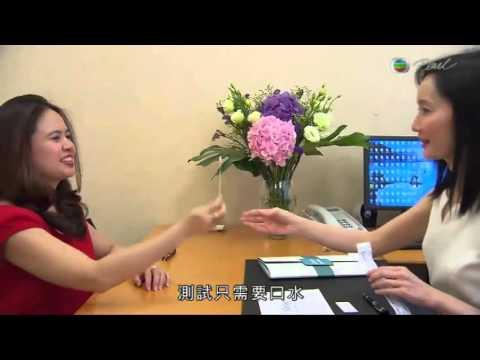 Personalized Healthcare on TVB Pearl Money Magazine 20151030