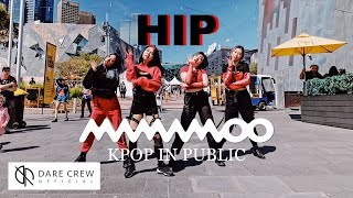 [KPOP IN PUBLIC] MAMAMOO (마마무) - HIP Dance Cover by DARE 데어 Australia
