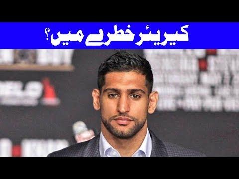 Boxer Amir Khan Stuck In Another Scandal - Headlines 10 AM - 22 October 2017