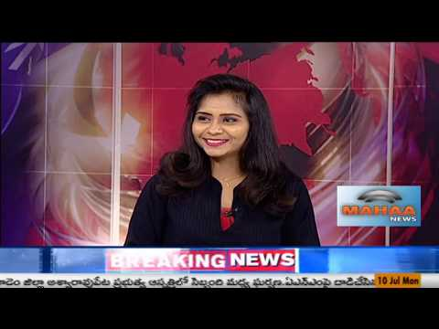 Special Chit Chat with Gulf Movie Team | Mahaa News