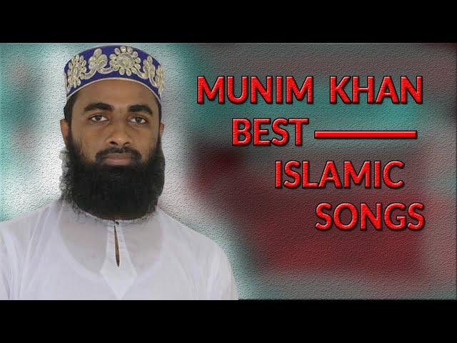 Abdul munim khan    ?????? ????? ????? ???? ??? ????    GMA TV