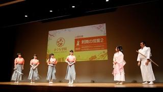 インターネットラジオ練馬放送「みつるぎ研究所」 2017-01-28,02-04放送.