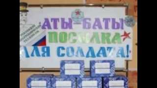 Леонид Агутин  Граница