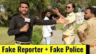 Fake Reporter Prank Part 5 | Bhasad News | Pranks in India