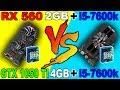 GTX 1050 Ti (4GB) VS RX 560 (2GB)  |i5 7600k| |Comparison|