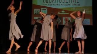Театр танца «Элиос» - Путь к живе
