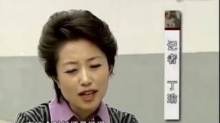 【临刑会见】死刑犯的刑前自白书:地下情凶案