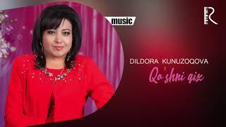Dildora Kunuzoqova - Qo'shni qiz (Official music) mp3