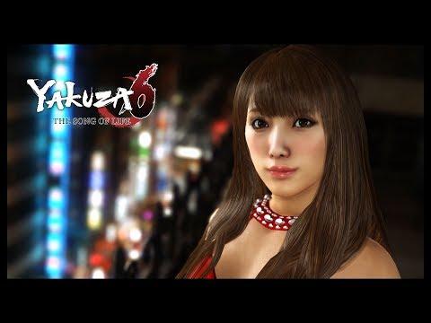 Yakuza 6 The Song of Life: Saki Romance (Hostess Girlfriend)