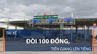 Tài xế đòi 100 đồng, Tiền Giang lên tiếng | VTC1