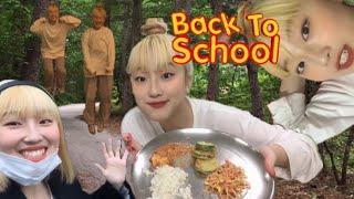 [준하의 V-LOG] 숲속학교 드디어 첫 등교!