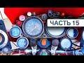 Экскурсия Екатеринбург на мотоцикле Kawasaki ZZR. Асбестовый карьер. Сысерть. Часть 15