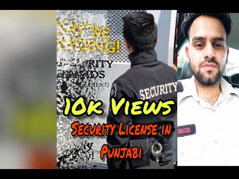 How to get security license in Canada in punjabi vlog2