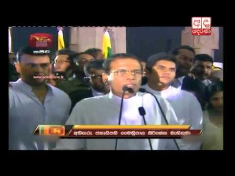 Maithripala Sirisena sworn-in as President, Ranil new Prime Minister