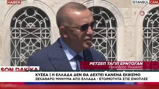 Αυστηρό το μήνυμα της Ελλάδας προς την Τουρκία μετά τη ολοκλήρωση ΚΥΣΕΑ