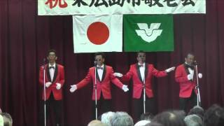 2015年三永敬老会で、ラッツ&スターの歌を披露してまいりました。街角...