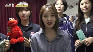 [KBS N SPORTS] 스페셜V_V라이브