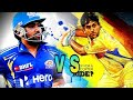 MUMBAI INDIANS VS CHENNAI SUPER KINGS #VIVOIPL 2K18 : 【 MI VS CSK 】 FIRST MATCH
