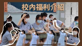 Publication Date: 2021-07-09   Video Title: 2021-2022 聖母玫瑰書院學生會