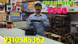 BHARAT ELECTRONICS FREE DTH DD FREE DISH 9310585362 FREE DELIVERY PRICE-650 set top box