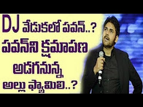 Is this really going to happen at DJ audio function..? - Allu Arjun fans shock