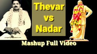 Thevar Vs Nadar Mass Up Full Video