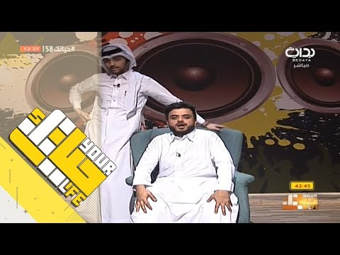 #حياتك58 | بروفايلك - التحزبات في البرنامج - محسن بن دقله ومحمد منصور