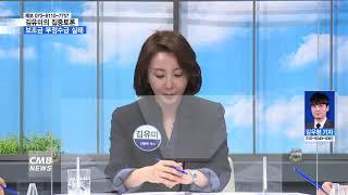 [광주뉴스][리포트][집중토론] 보조금 부정수급, 실태…