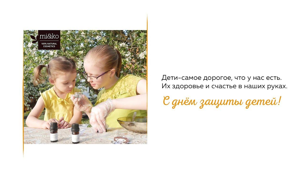 Здоровье и счастье детей в наших руках