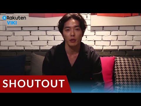 Voice | Kim Jae Wook Shoutout! [Eng Sub]