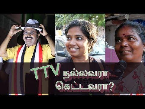 TTV Dhinakaran: GOOD or EVIL ?   Voice of Common Man