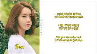 Yoona X Lee Sang Soon - To You (Rom-Han-Eng Lyrics)