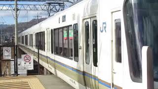 JR神戸線221系更新車快速さくら夙川駅高速通過2