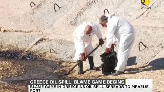 Blame game in Greece as oil spill spreads to Piraeus Port