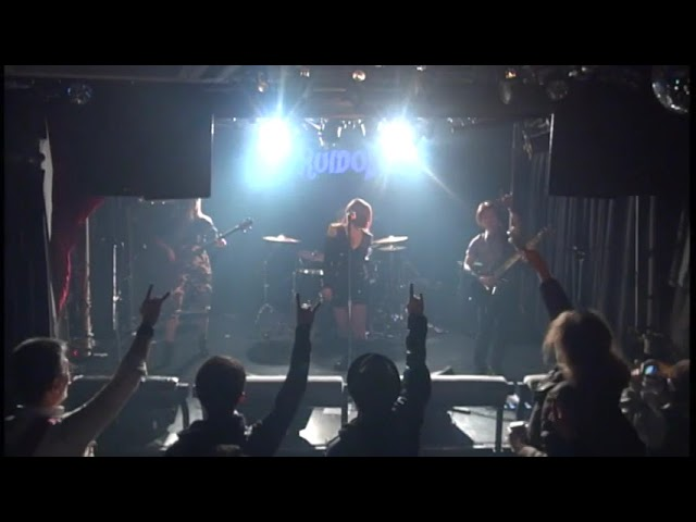 Ginger May - Intro/Ginger May/Cocoon Live at RUIDO K3