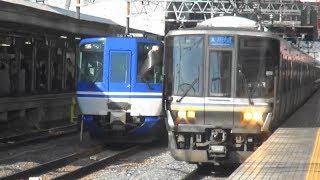 JR西日本223系 平日朝の京都駅0番のりばから発車する新快速野洲行き
