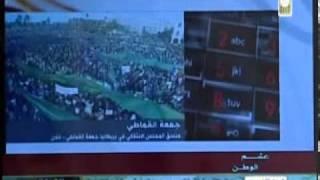 Download Video فضيحة المعارض الليبي جمعه القماطي؟؟ MP3 3GP MP4